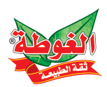 الغوطة